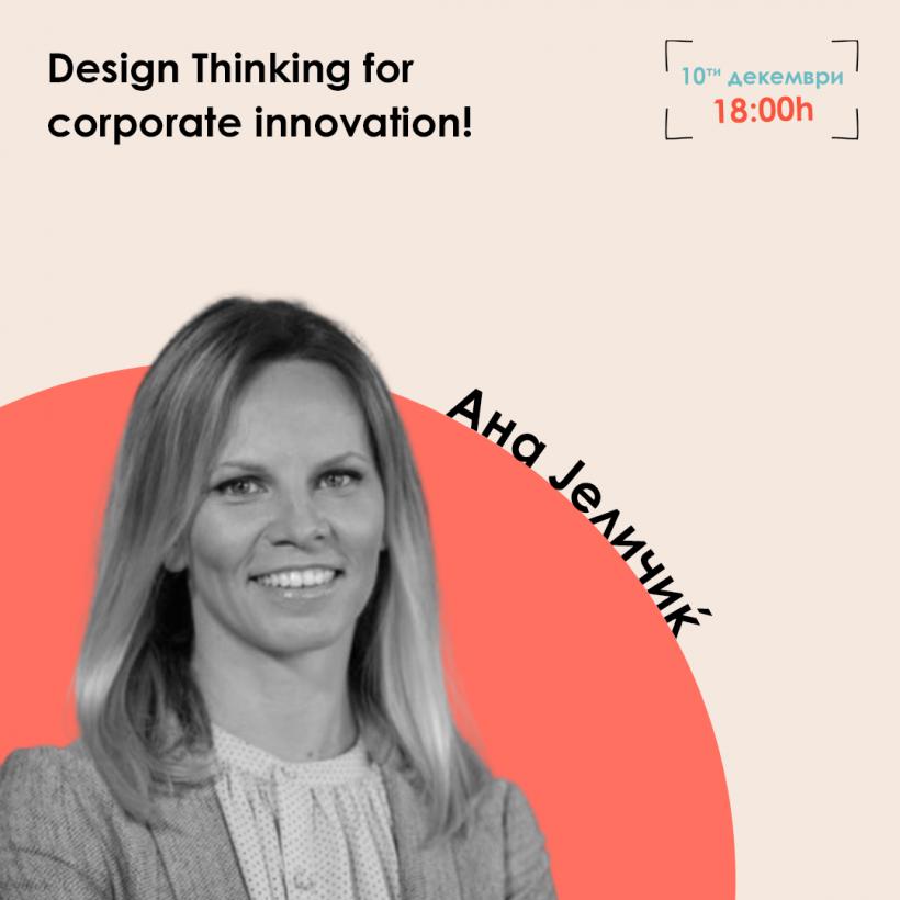 design thinkers adriatic
